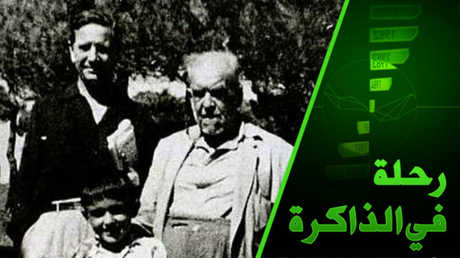 الأب في خدمة آل سعود والإبن في خدمة ستالين! أسرار الجاسوسين جون وكيم فيلبي
