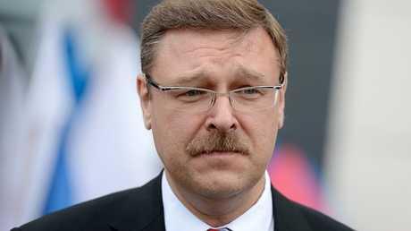 رئيس لجنة الشؤون الدولية في مجلس الاتحاد الروسي قسطنطين كوساتشوف