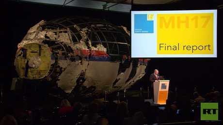 روسيا تنفي أي صلة لها بإسقاط MH17
