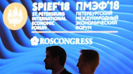 حصيلة منتدى بطرسبورغ الاقتصادي الدولي