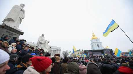 مسيرة بوسط كييف - ارشيف