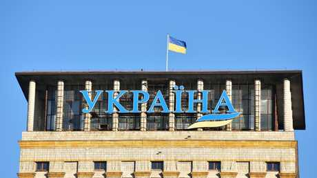 أوكرانيا تواجه خطر الإفلاس