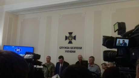 مؤتمر صحفي لهيئة الأمن الأوكرانية، كييف، 30 مايو 2018