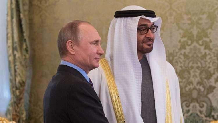 بوتين وولي عهد أبوظبي يوقعان اليوم إعلان شراكة استراتيجية
