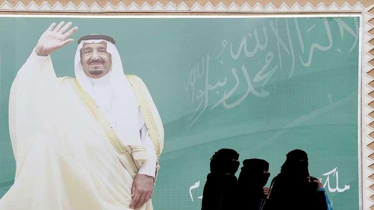 السعودية.. تحول كبير في الإجراءات المالية