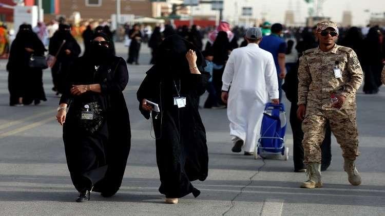قانون جديد لمكافحة التحرش في السعودية