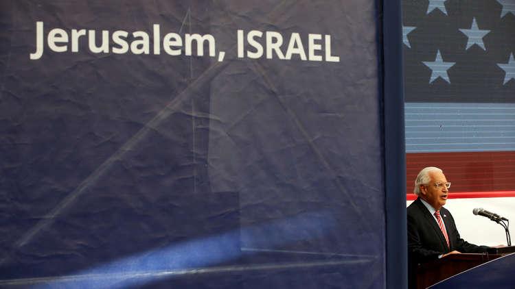 تقرير: ترامب ينظر في تسليم الاتصالات مع الفلسطينيين إلى السفارة الجديدة في القدس