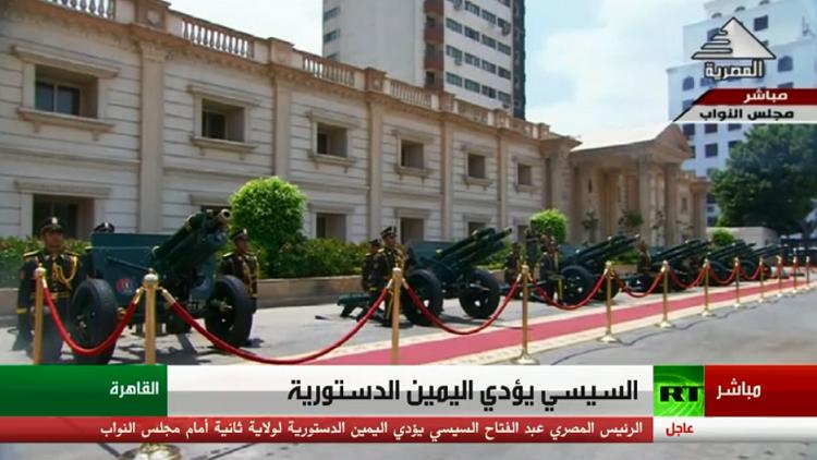 شاهد.. السيسي يؤدي اليمين الدستورية رئيسا لمصر لولاية ثانية