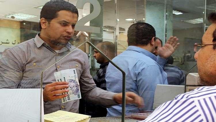 مصر تكشف عن مقدار زيادة المرتبات والمعاشات لمواطنيها