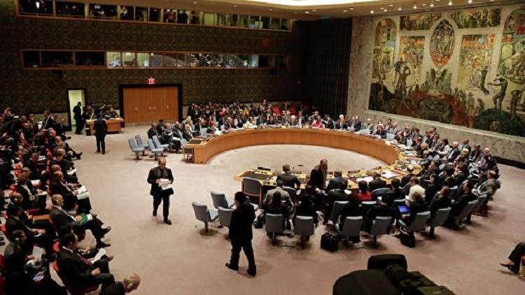 زاخاروفا: إطلاق الأكاذيب من منبر مجلس الأمن الدولي أصبح روتينيا!