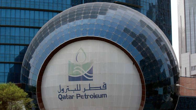 قطر تشتري حصة في شركتين تملكهما