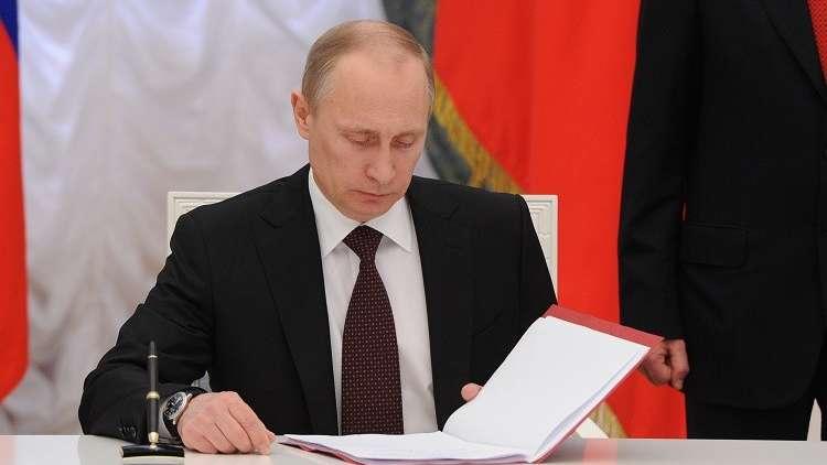 بوتين يوقع على قانون مواجهة العقوبات الأجنبية
