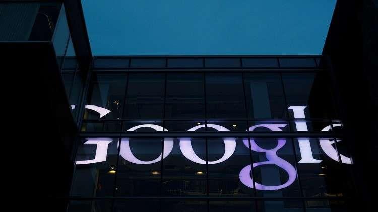 غوغل تتخلى عن شراكتها مع البنتاغون