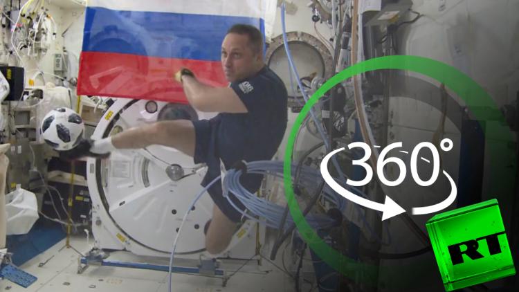 كرة القدم في الفضاء.. هذه المرة بتقنية الـ360!