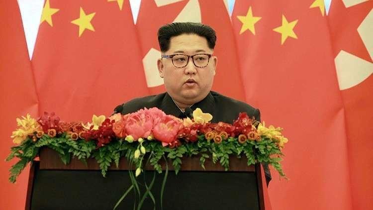 كيم يعزل مسؤولين عسكريين رفيعي المستوى على خلفية استعداده للقمة مع ترامب