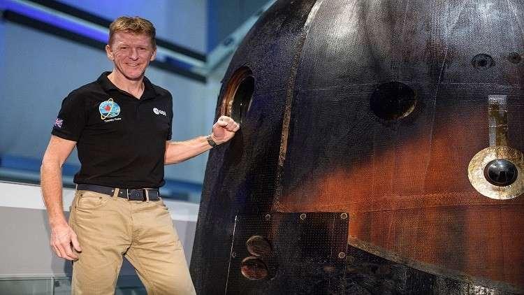 رائد فضاء بريطاني يكشف