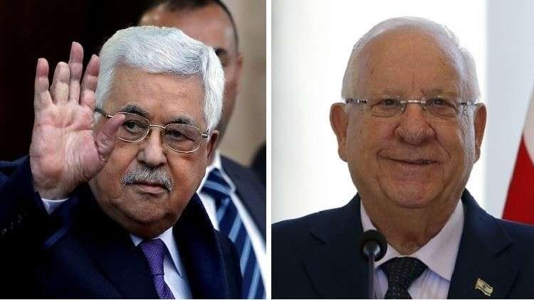 الرئيس الفلسطيني يتلقى مكالمة من نظيره الإسرائيلي بشأن
