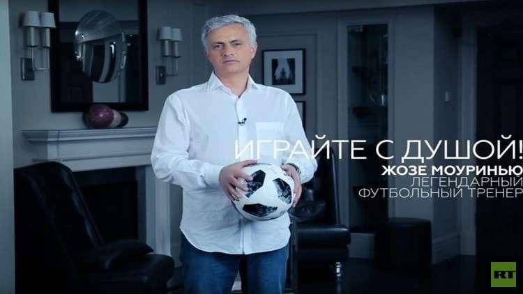شاهد.. مورينيو يتكلم اللغة الروسية في الفيديو الترويجي لكأس العالم 2018