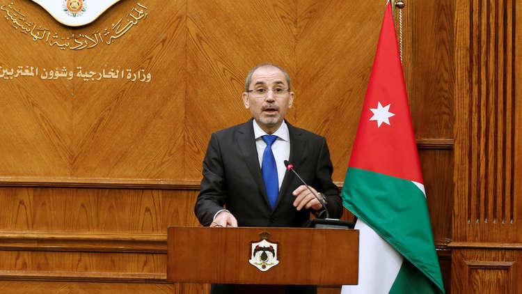 وزير الخارجية الأردني: على المجتمع الدولي أن يتحمل مسؤولياته بدعم الأردن