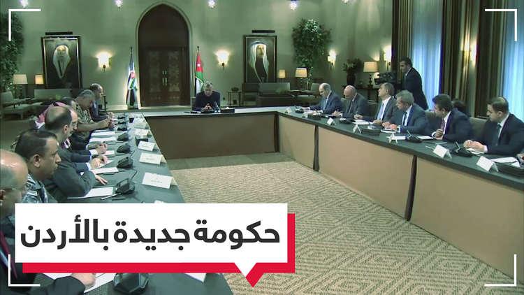 هل تلبي الحكومة الجديدة في الأردن طلبات الشارع؟