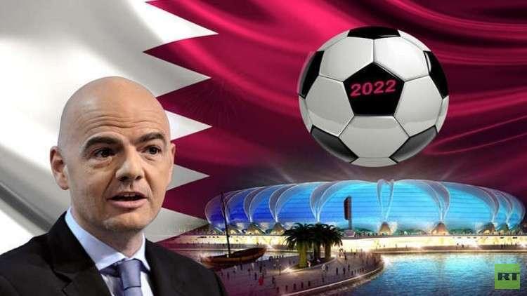 مونديال 2022.. إنفانتينو يؤكد أن مشاركة 48 منتخبا ترتبط بموافقة قطر