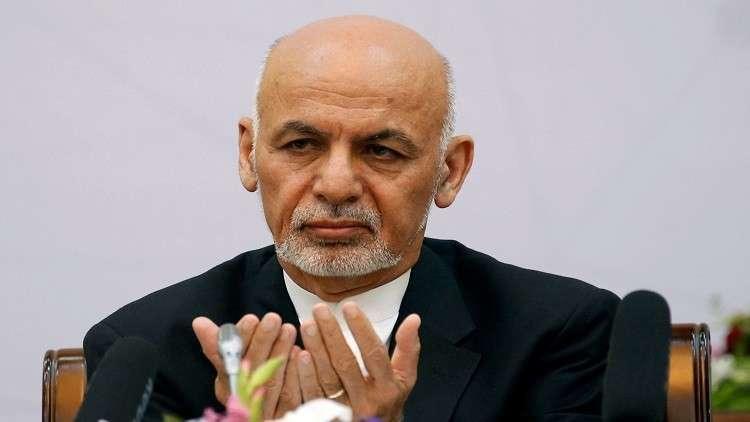 الرئيس الأفغاني يدعم