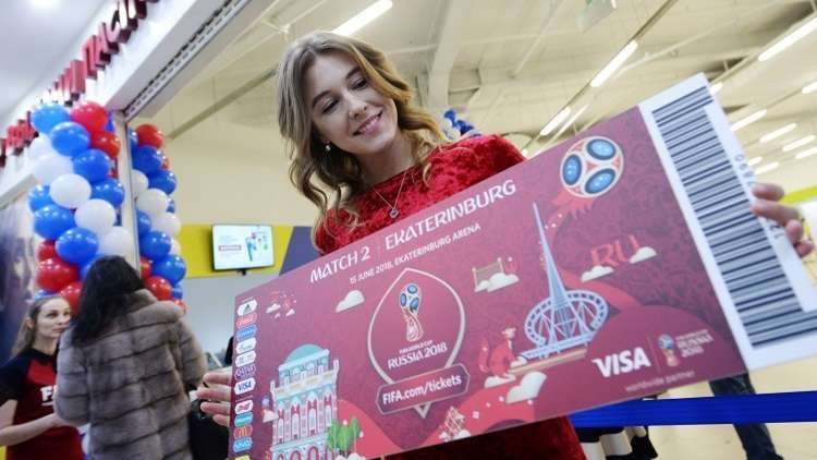 الفيفا يقاضي موقعا إلكترونيا يبيع تذاكر المونديال
