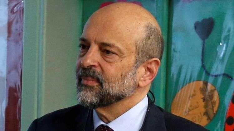رئيس الوزراء الأردني الجديد: الله يقدرنا على الحِمل