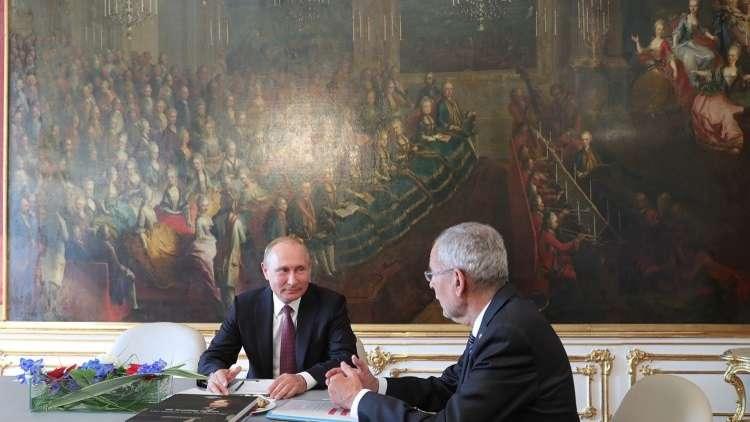 بوتين في فيينا: رفع العقوبات من مصلحة الجميع بمن فيهم نحن أيضا