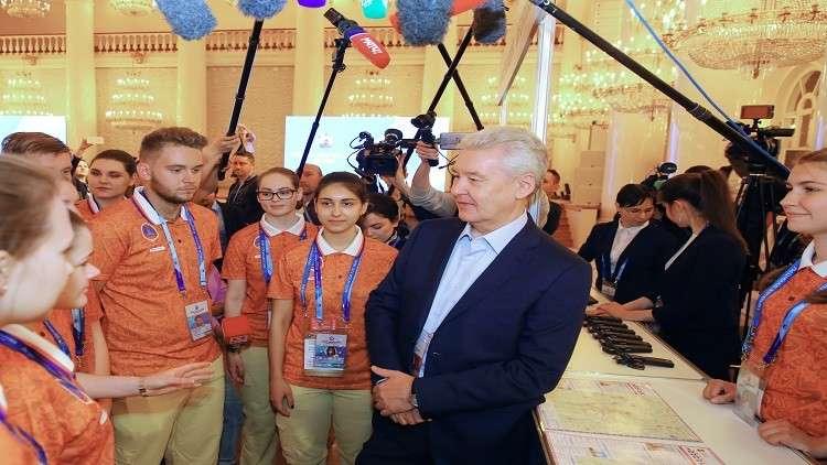 عمدة موسكو يفتتح المركز الإعلامي الخاص بمونديال روسيا