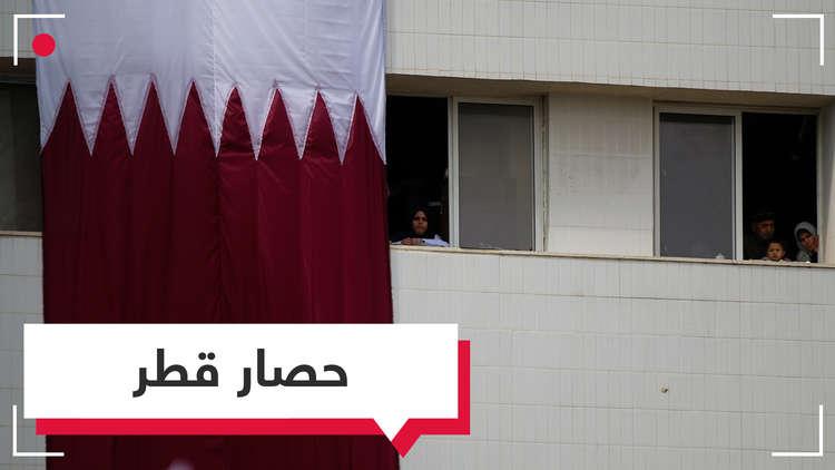 عام على حصار قطر.. هل من نتيجة؟