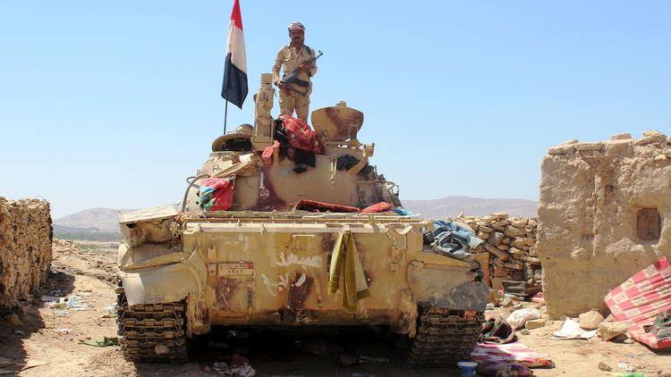 وزير في الحكومة اليمنية: 10 كلم تفصل قواتنا عن الحديدة