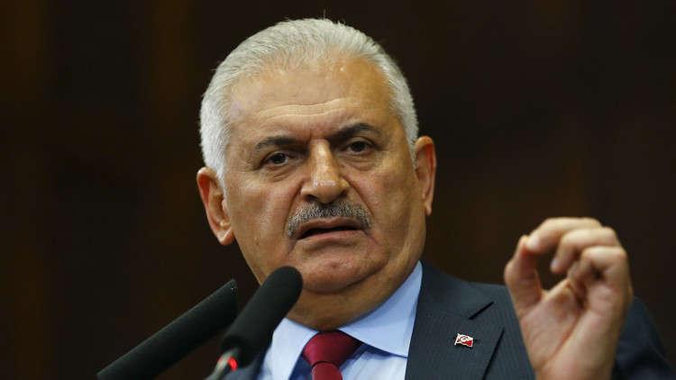 يلدريم: دولة الأكراد هي تركيا