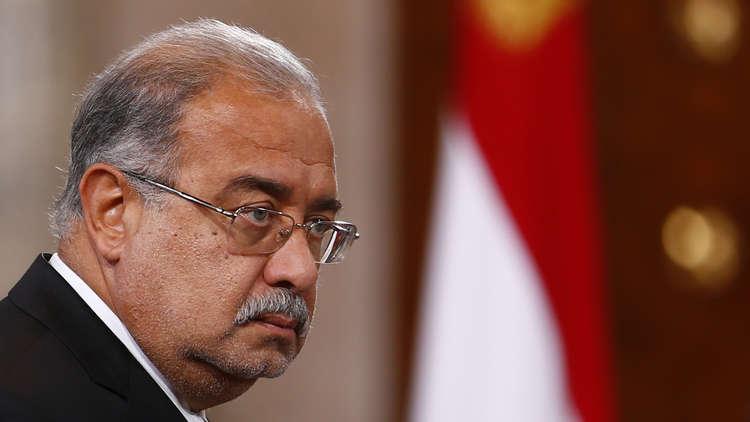 حكومة شريف إسماعيل تقدم استقالتها للرئيس المصري