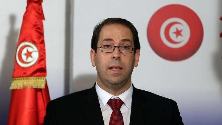 رئيس الحكومة التونسية يعفي وزير الداخلية من مهامه
