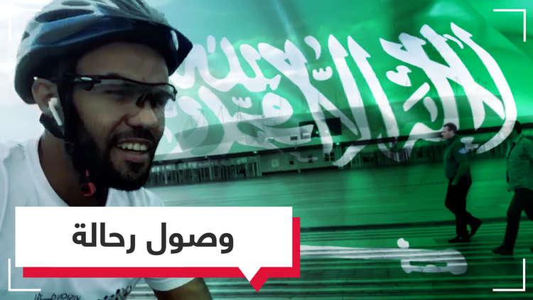 رحالة سعودي يصل إلى روسيا على دراجة لتشجيع منتخب بلاده
