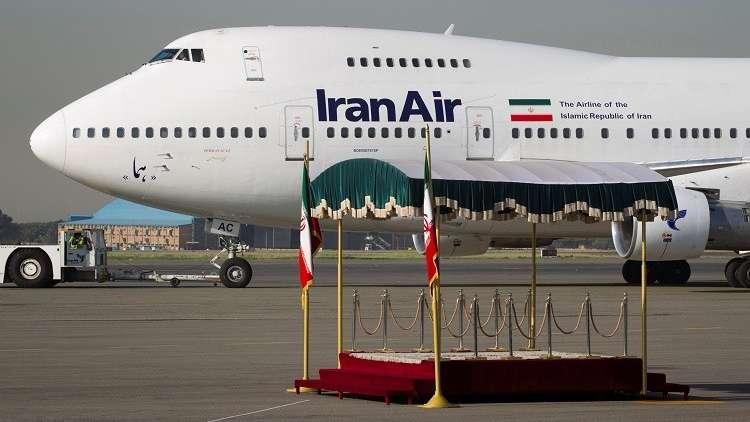 بوينغ الأمريكية لصناعة الطائرات  لن تسلم إيران أي طائرة