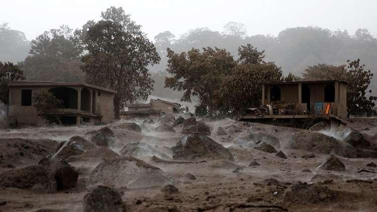 غواتيمالا.. ارتفاع عدد ضحايا بركان