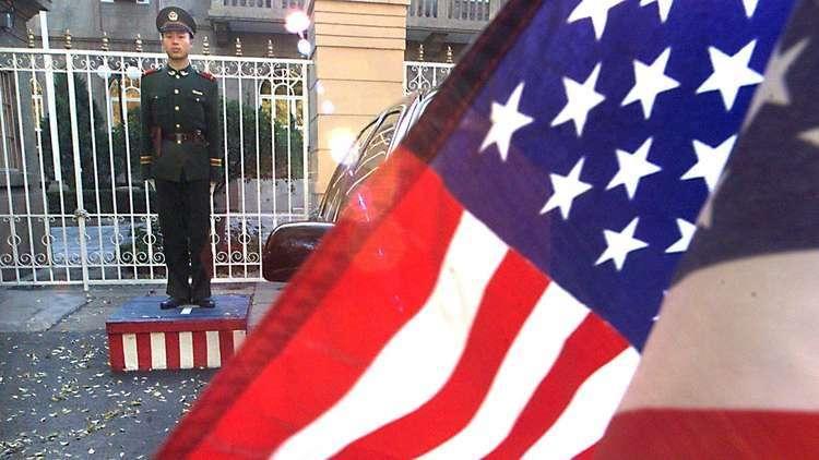 بعد كوبا.. مرض غامض يلمّ بدبلوماسيين أمريكيين في الصين