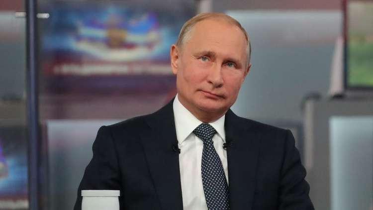 بوتين يتلقى أكثر من مليوني سؤال عبر