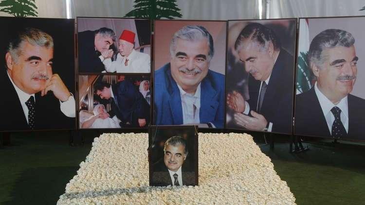 الشاهد في قضية الحريري.. شكرت القاضي راي على الاعتراف بإهانتي لا على عدالته