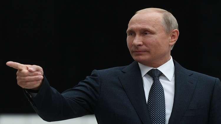 بوتين يرد على سؤال لا جواب له