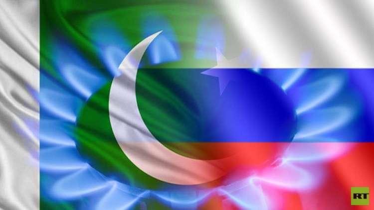 باكستان تؤكد استعدادها للاتفاق مع روسيا على خط أنابيب بحري للغاز