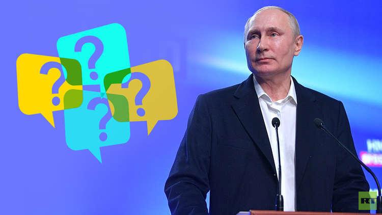 العرب يسألون بوتين!