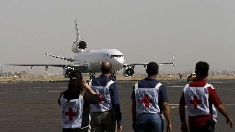 الصليب الأحمر يجلي موظفيه من اليمن لأسباب أمنية