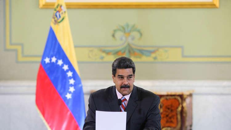 فنزويلا.. عدد السجناء السياسيين المفرج عنهم تجاوز 50 شخصا