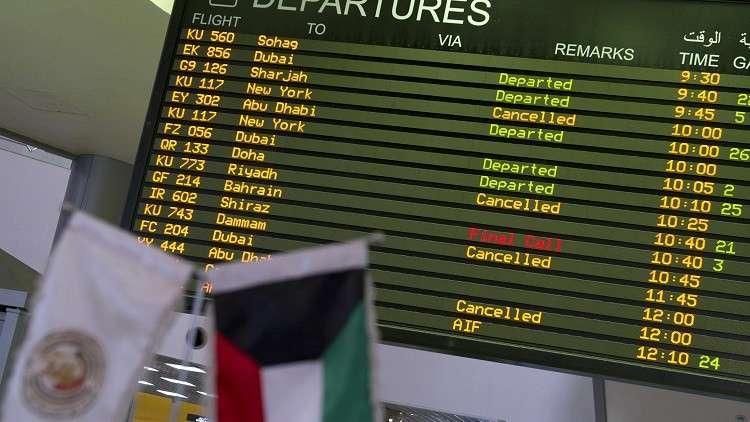 الطيران المدني الكويتي يرد على  وصف تصنيف دولي مطار البلاد بالأسوأ عالميا