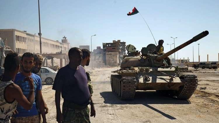 صيد ثمين في قبضة الجيش الليبي
