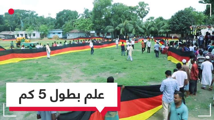 باع أرضه لدعم المنتخب الألماني