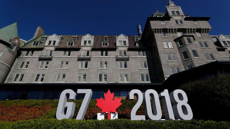 دول من G7 ترد على مقترح ترامب حول عودة روسيا إلى المجموعة